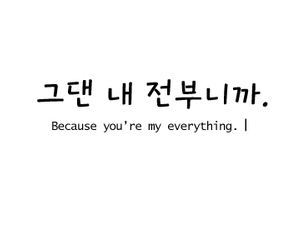 quotes, gif, and korean image
