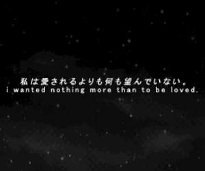 quotes, anime, and monochrome image