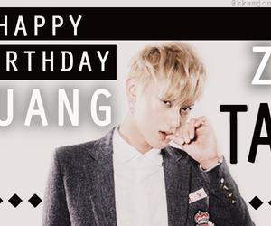 birthday, exo, and tao image