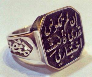 حب, عربي, and انت image
