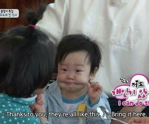 twins, seojun, and return of superman image
