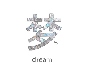 Dream, png, and japanese image