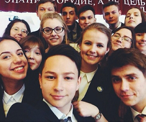 classmates, forever, and school image