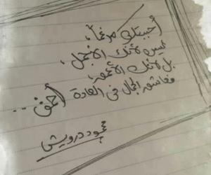 Image by بُشْــــرَى