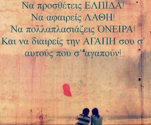 Image by 'αναστασια σμ'