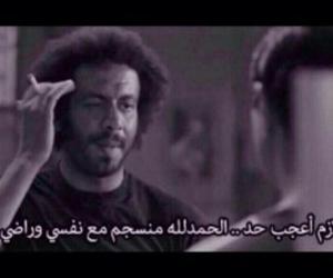 عربي and مزاجي image