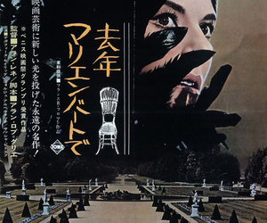 1964, japanese, and Last Year at Marienbad image