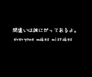 quote, japan, and mistakes image