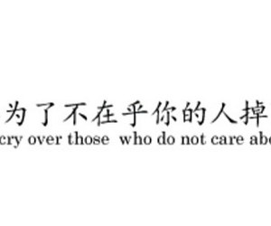 quote and japanese image