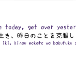 japanese, kawaii, and language image