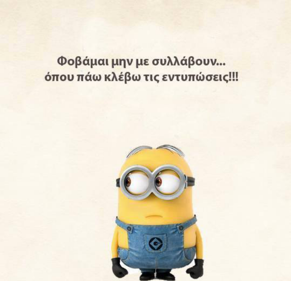 Image about minions greek quotes in xmm by Ελιδαα28