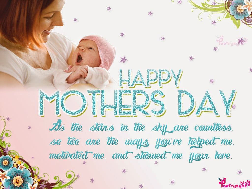 dd mothers day ver - HD1024×768