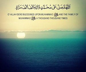 blessing, islam, and weloveislam image