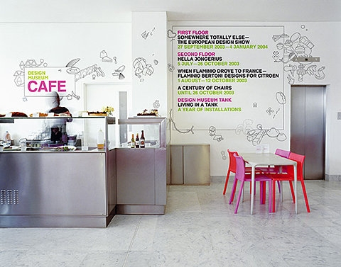 cafe, decor, and dining image