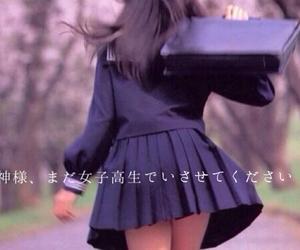 女の子, 卒業, and 女子高生 image
