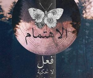 عربي, بنات, and كلمات image