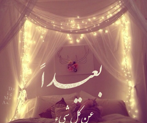 arabic, bed, and quote image