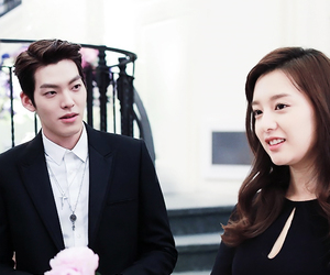 the heirs and kim woo bin image