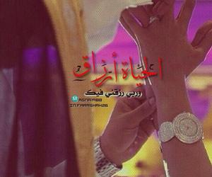 عرب, صور, and خليجي image