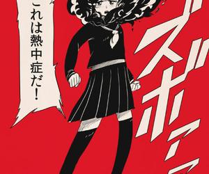 japan, 日本, and マンガ image