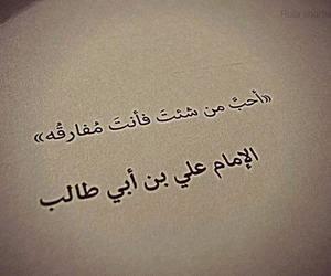 words and ﺭﻣﺰﻳﺎﺕ image