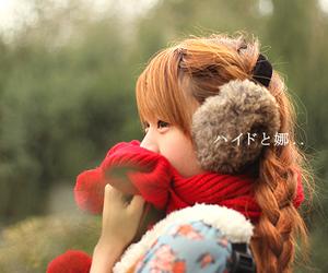 asian girl and hidenana image