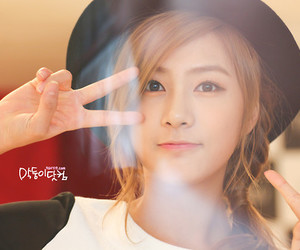 apink and hayoung image