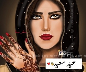 Image by مريم ♡