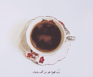 coffee and arabic image