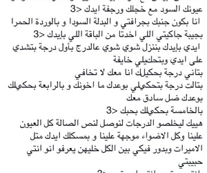 arabic, حب, and حلم image