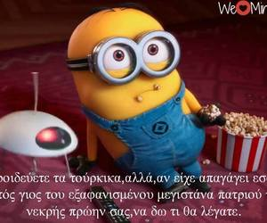 funny, minion, and tv image