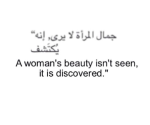 beauty, islam, and qoute image
