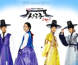 Korean Drama, kdrama, and park yoochun image