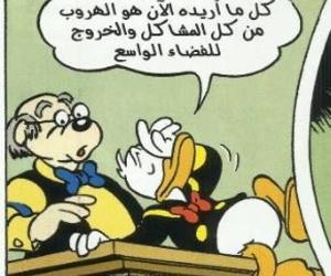 عربي, arabic, and بطوط image