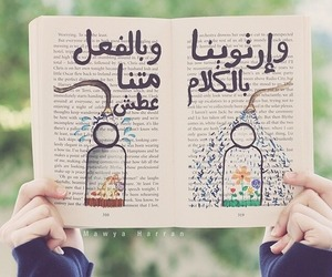 عربي and كلام image