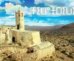amazigh and امازيغ image