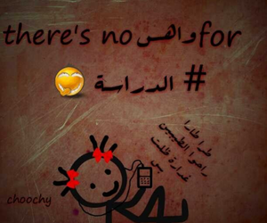 funny and عراقي image
