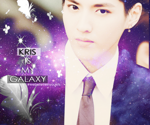 exo, feather, and galaxy image