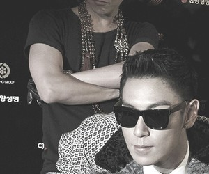 g-dragon, gd, and cute image