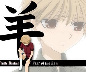 ram, fruits basket, and anime image