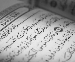 islam, عربي, and قرآن image