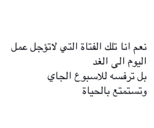 arabic, hhhhhhh, and ههههه image