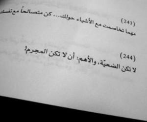 صور حب, صور حزينة, and صور حكم image