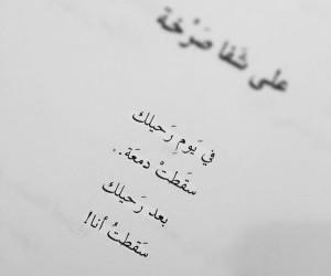 صور حب, صور حكم, and صور اهتمام image