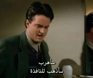 arabic and عرب image