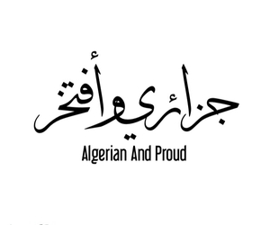 africa, Algeria, and country image
