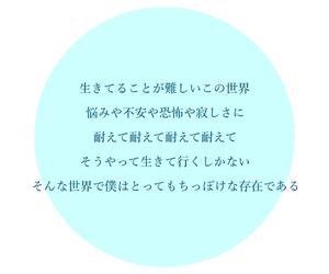 sad, 闇, and 可愛い image