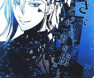 blue, amnesia, and boy image
