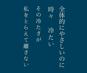 cool, love, and 女の子 image