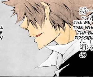 anime, manga, and tsuna image